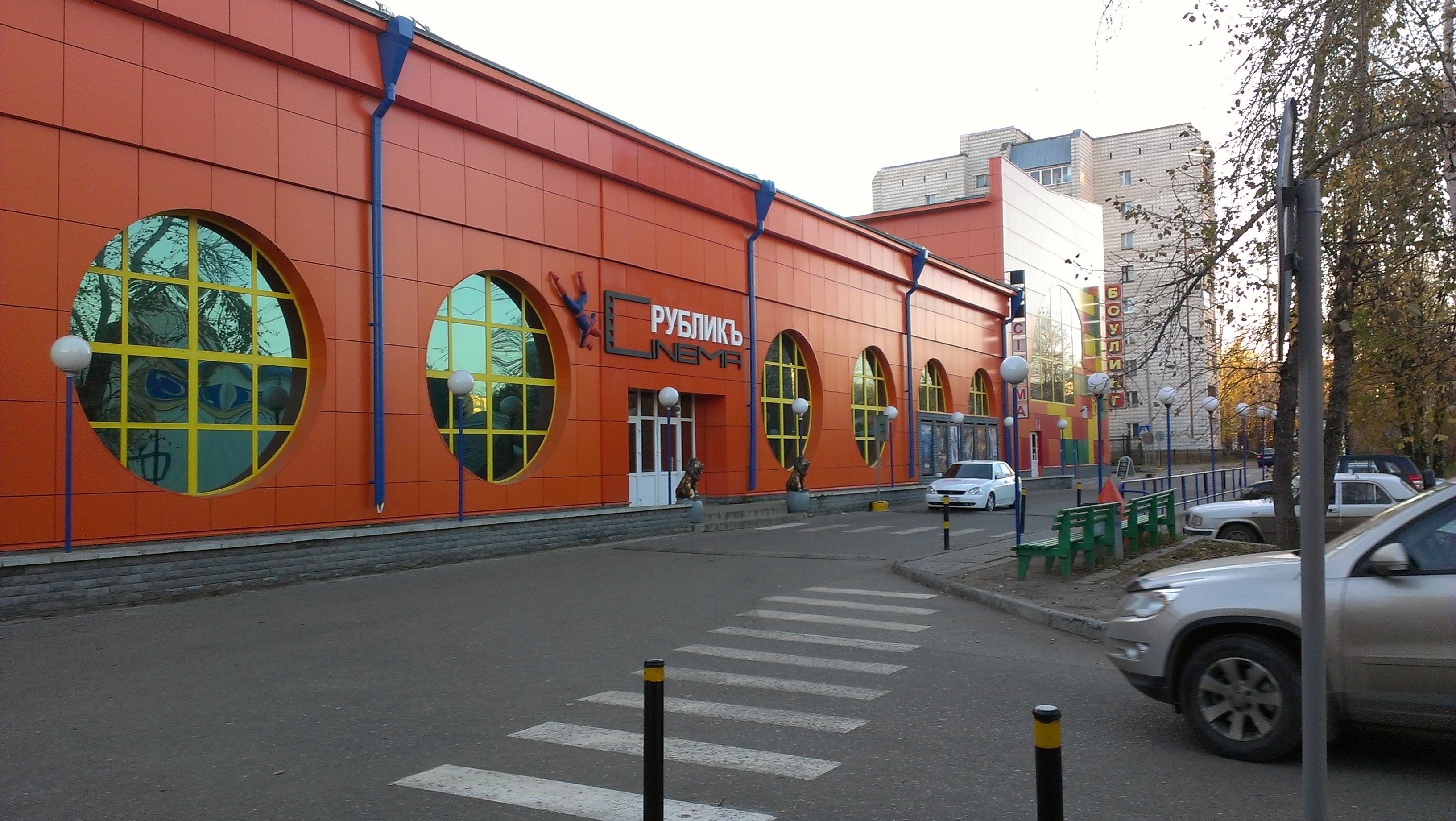 igrovie-avtomati-siktivkar-emelyanov